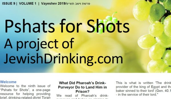 Pshats For Shots Parashah Sheet Up For Vayeshev