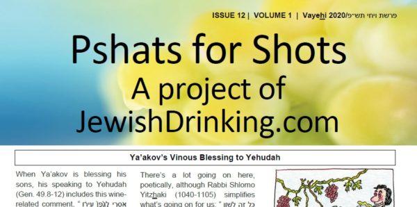 Pshats For Shots Parashah Sheet Up For Vayehi