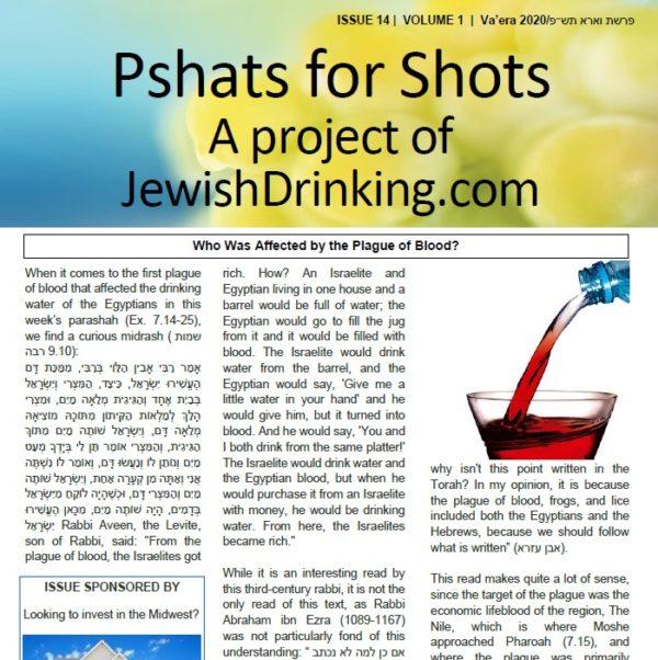 Pshats For Shots Parashah Sheet Up For Va'era
