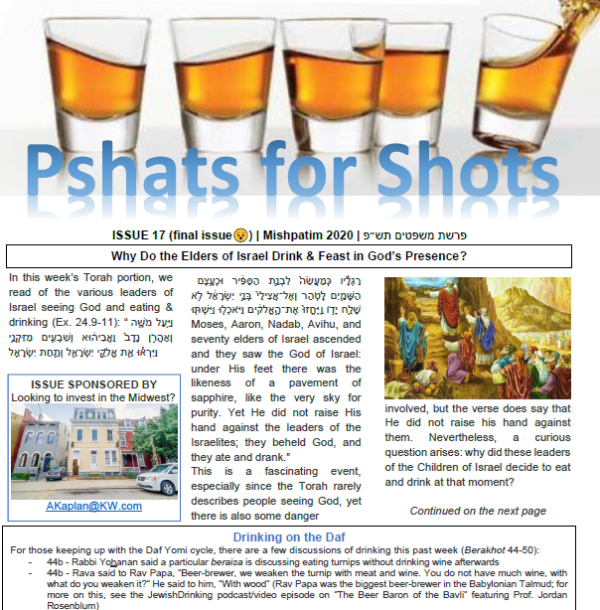 Pshats for Shots now up for Parashat Mishpatim – Final Issue