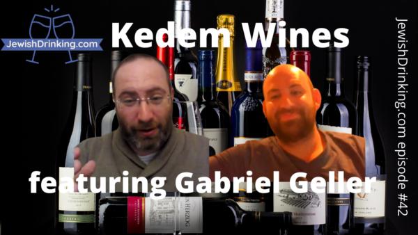 Kedem Wines