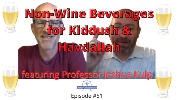 Discussing Non-Wine Beverages for Kiddush & Havdallah in Post-Talmudic Literature