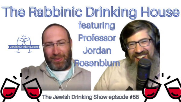 The Rabbinic Drinking House (בית משתה) in the Mishnah and Tosefta