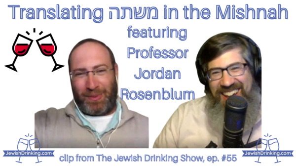 Translating משתה in the Mishnah [Video]
