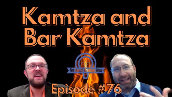 The Kamtza and Bar Kamtza Episode
