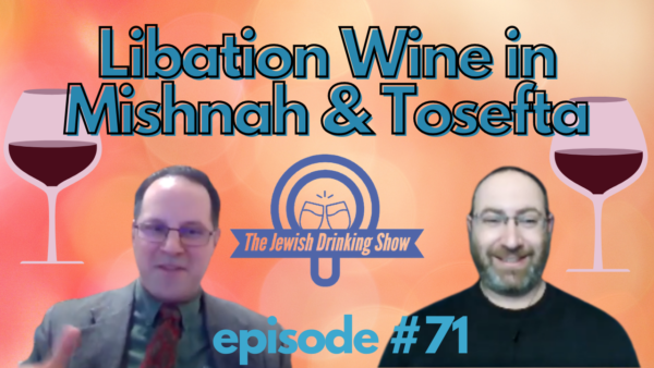 Gentile Libation Wine (יין נסך) in the Mishnah and Tosefta