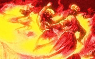 Nadav & Avihu Offering a Strange Fire